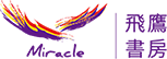 飛鷹書房 Logo